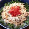 ツナとご飯で簡単カフェ飯!ツナ×ご飯の簡単美味レシピ5選のサムネイル画像