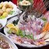 地形・地質の多様性が生んだバリエーション豊かな食!大分の郷土料理のサムネイル画像