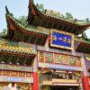 中華街に行ったら何を食べたい?おすすめランチをご紹介します!のサムネイル画像