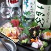 日本酒がわからなくても大丈夫。新橋で自分好みの日本酒に出会えますのサムネイル画像