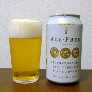 最近流行りの<糖質ゼロ>のビールで美味しく乾杯しませんか?の画像