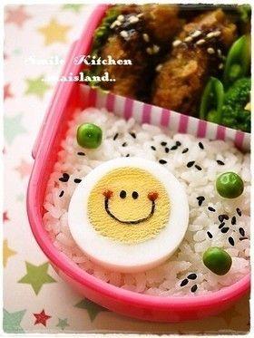お弁当の定番☆卵!②ゆで卵deニコニコ♪スマイルキャラーのお弁当♪
