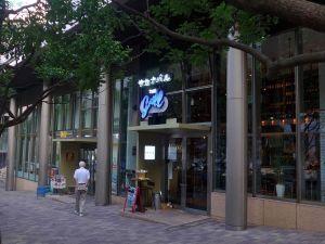 東京都内でリーズナブルにロブスターが思いっきり食べられるお店!の画像