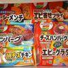 最近の冷凍食品は美味しい!今、おすすめの冷凍食品を紹介!のサムネイル画像