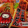 もっちりした麺が癖になる♪北九州小倉の焼きうどんをご存知ですか?のサムネイル画像