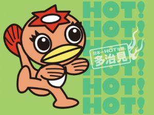 岐阜県多治見市でおいしいランチを食べよう!多治見おすすめランチ店のサムネイル画像
