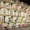 日本酒がカクテルのベースに使われていることをご存知ですか?のサムネイル画像